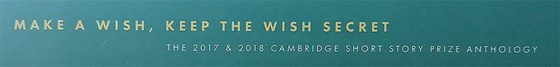 Cambridge Prize Anthology Banner
